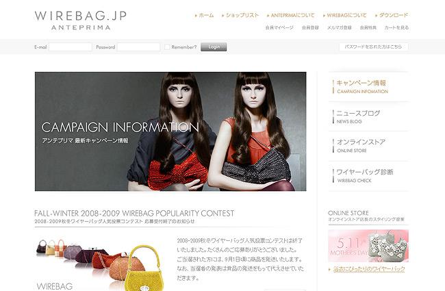作品イメージ Wirebag.jp Online Store-01