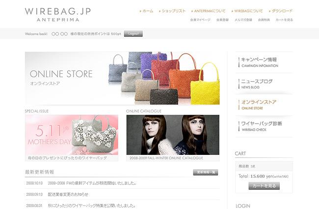 作品イメージ Wirebag.jp Online Store-02