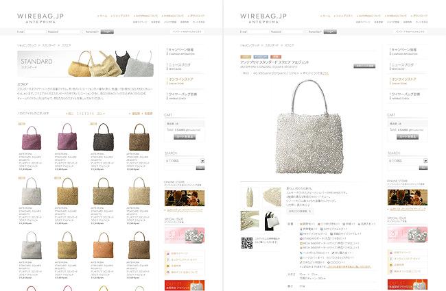 作品イメージ Wirebag.jp Online Store-03