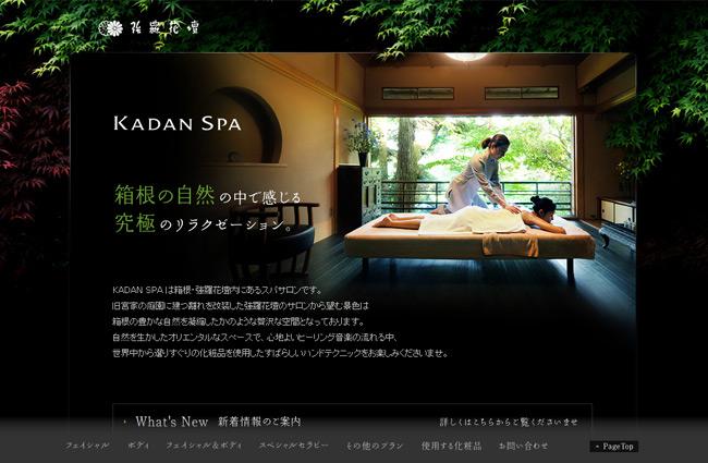 作品イメージ GORAKADAN-03
