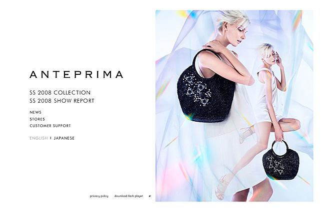 作品イメージ ANTEPRIMA SS08 Website-02