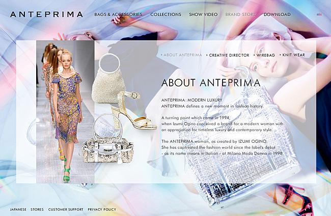 作品イメージ ANTEPRIMA SS08 Website-05