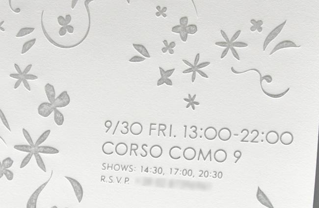 作品イメージ ANTEPRIMA SS06 Milano Collection Invitation kit-03